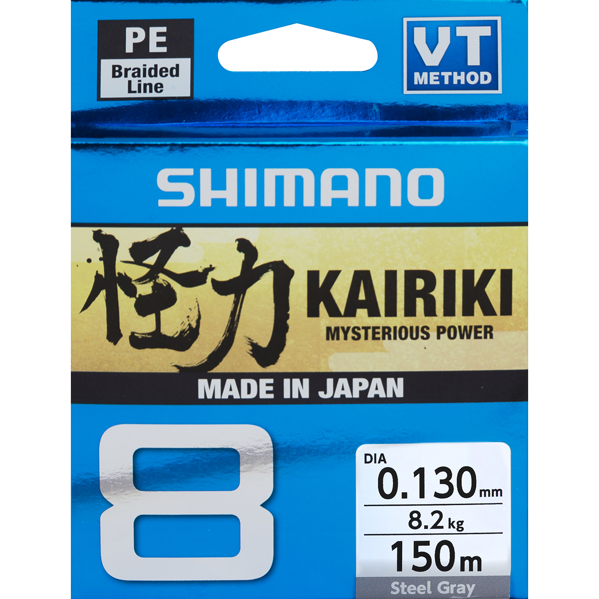 Shimano Kairiki 8 braided line 150m colore Steel Gray NEW